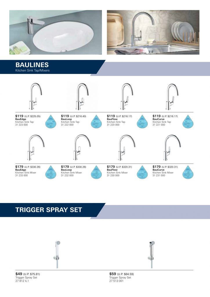 | Bauedge | Bauflow | Bauloop | Baucurve | New Tempesta Cosmopolitan | Trigger Spray |