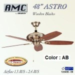 48inch Astro Brown