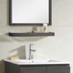 Zaffiro basin with cabinet 8260A-60