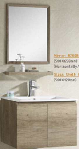 Zaffiro basin with cabinet 8270B-70-BC