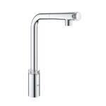 Grohe Minta 31613000 sink mixer