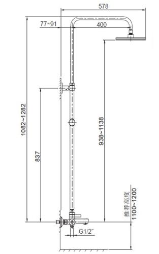 K-99742T-C9E2-CP SPecification 1