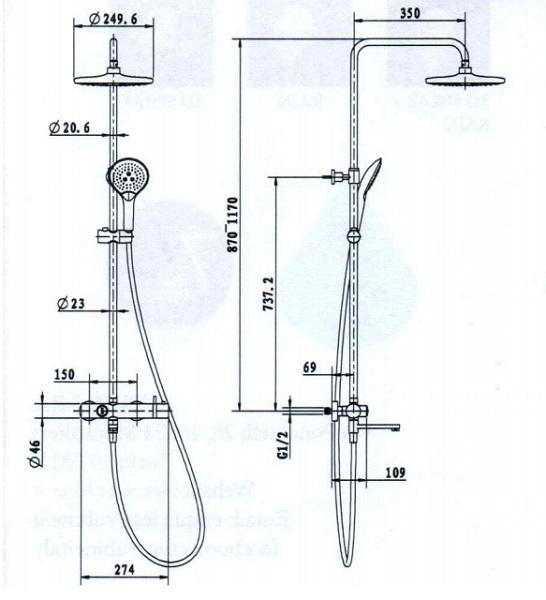 Rubine Shower Column-RSC-THERMO-R31BK_CH Specification